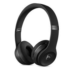 Beats Solo3 bežične slušalice