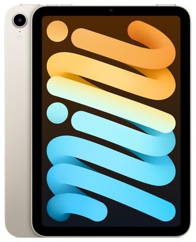 External document 1431 3091 ipad mini wi fi starlight 2 up screen  usen.jpeg20210916 3819 t4og1w