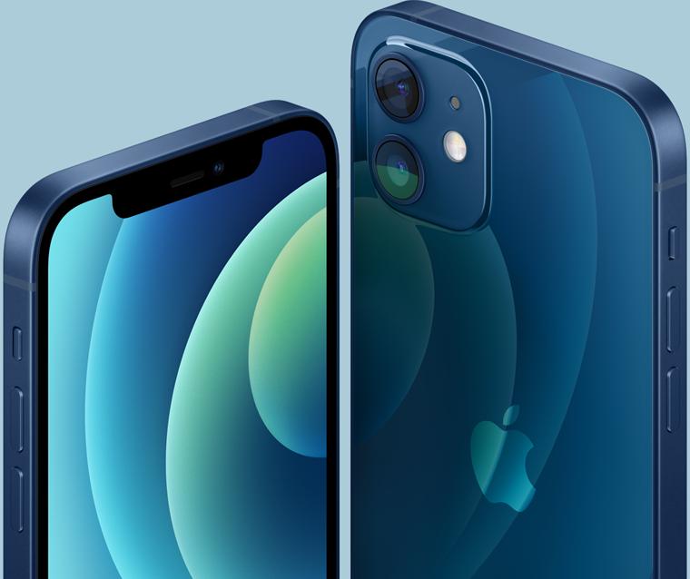 Store apple iphone12