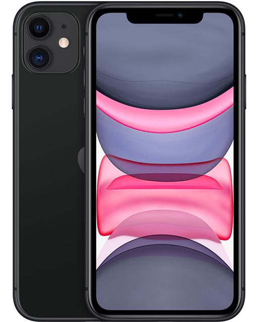 Store apple iphone 11