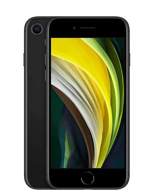 Store apple iphone se2