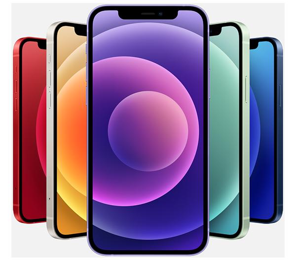 Iphone12 ljubicasto